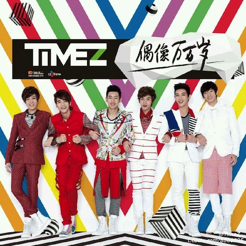 TimeZ The 1st EP (China Version)