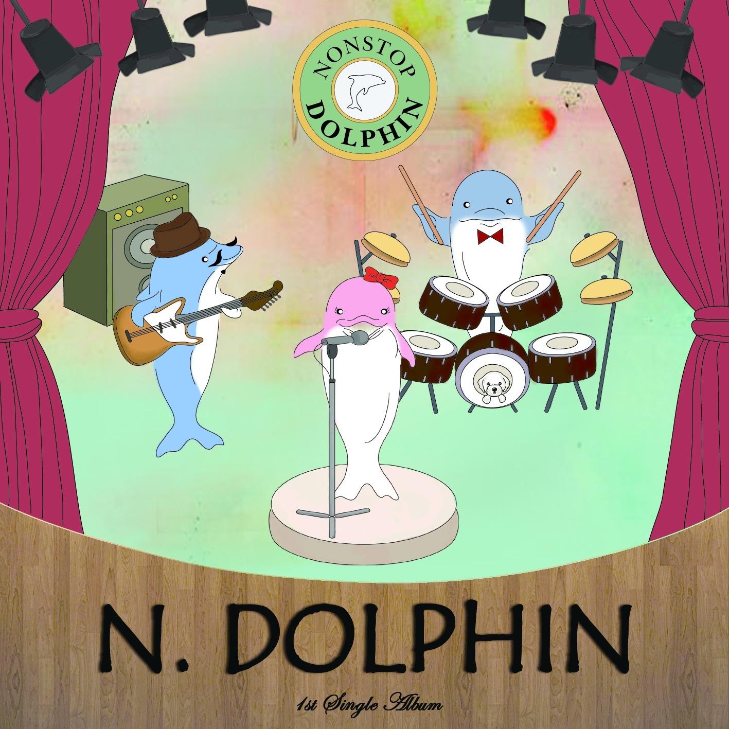 N.Dolphin [싱글] 그대곁에