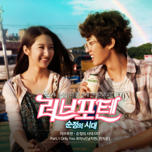 Jihyun & Jiyoon - Only you (Ten For Love - Generation of Youth) OST (4Minute)