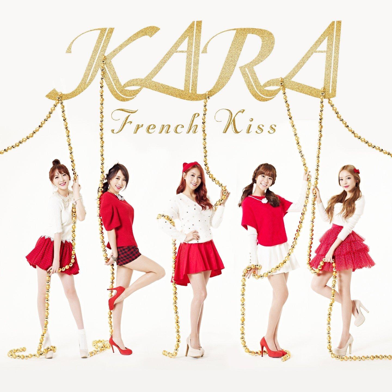 Kara_-_French_Kiss_(CD_Only)