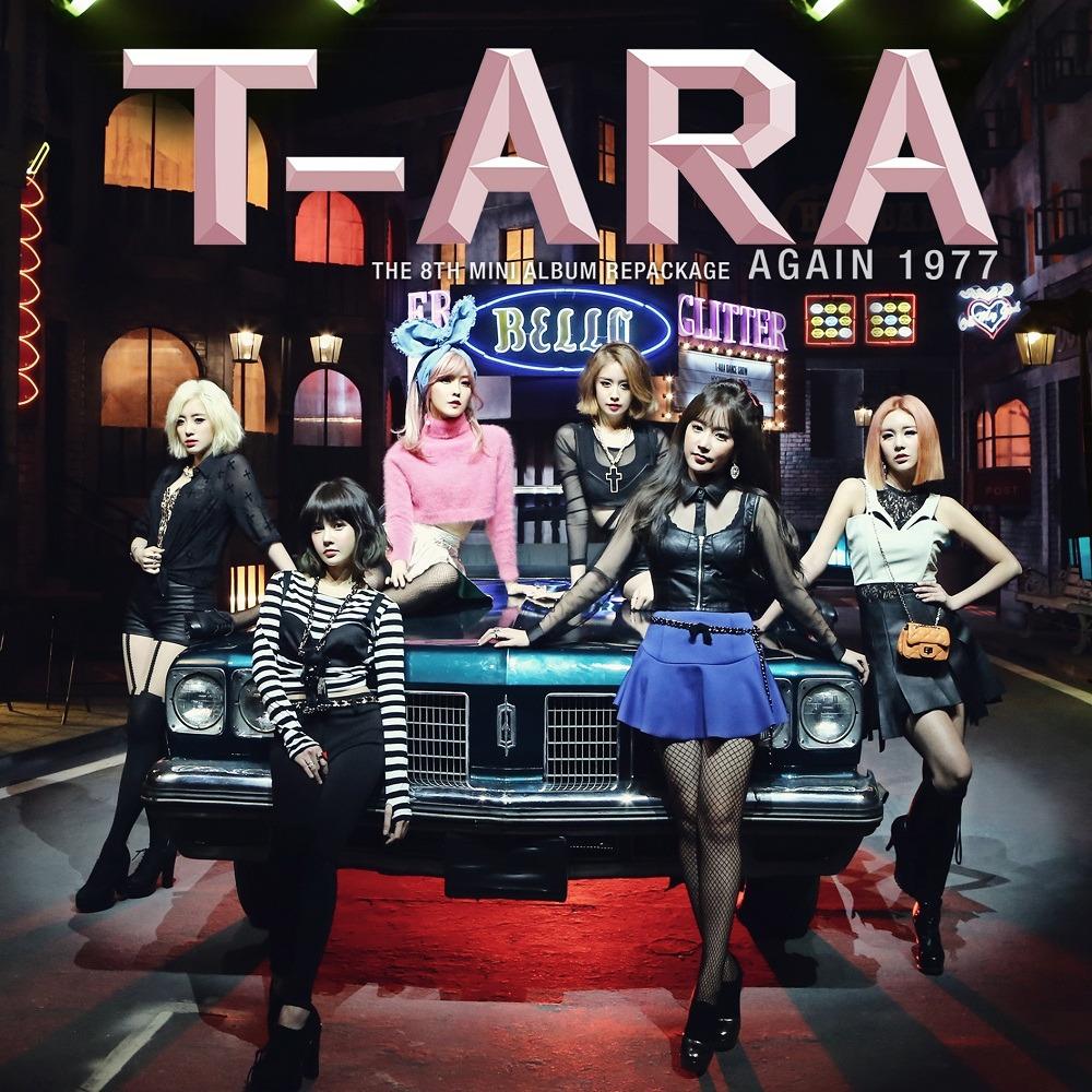 T-ara - Again 1997