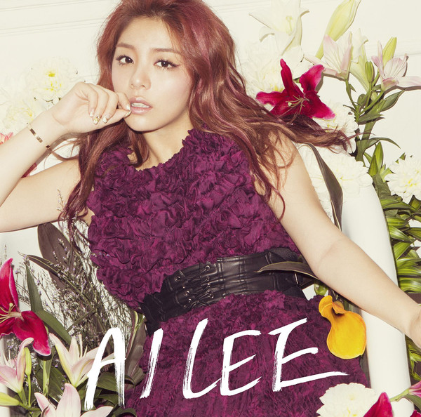 Ailee - heaven japanese