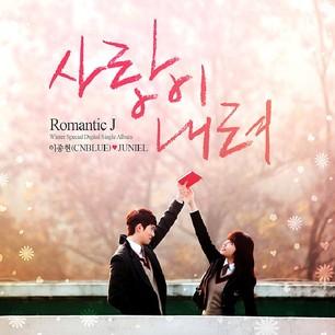 Juniel Jonghyun - Love Falls