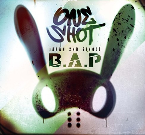 B.A.P - ONE SHOT (Japanese Ver.) - Color Coded Lyrics
