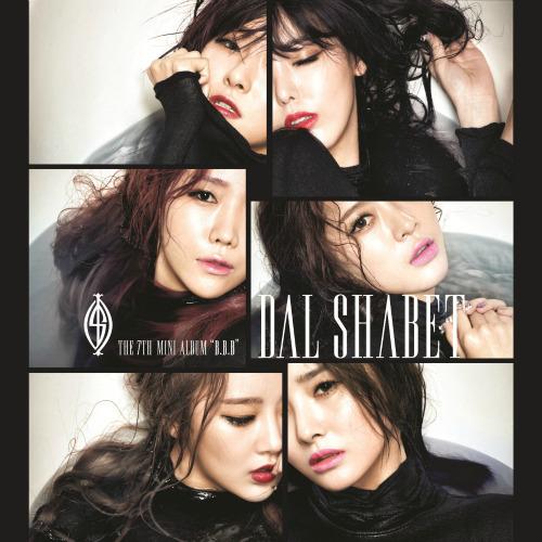 Dal Shabet - B.B.B
