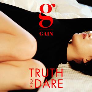 Ga In Truth or Dare
