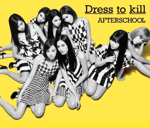 After School - Dress to Kill