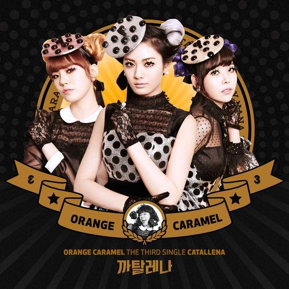 Orange Caramel Catallena