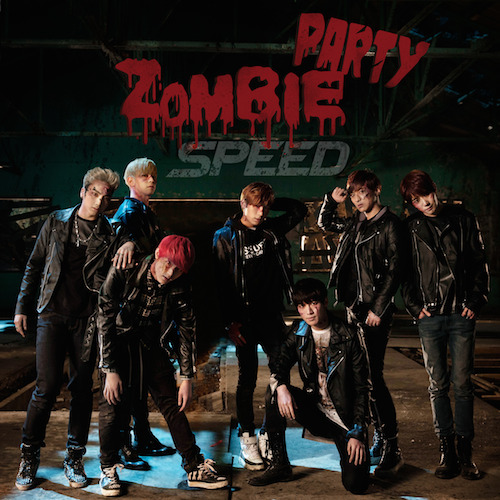 SPEED Zombie Party