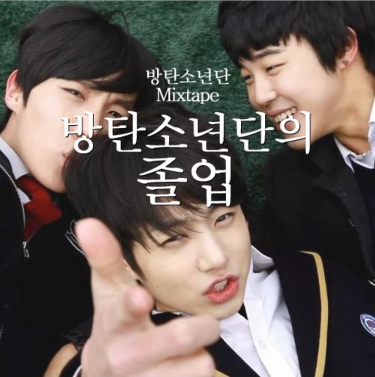 Color Coded Lyrics: BTS (방탄소년단)