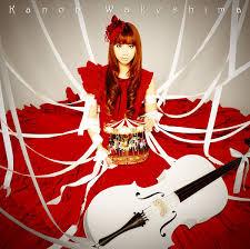 Kanon Wakeshima (分島 花音) Lyrics Index