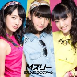 M Three Yumemiru