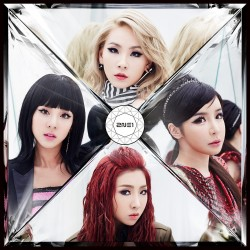 2ne1-crush-japanese-1