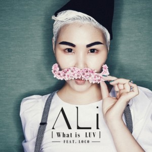 Ali - What is LUV