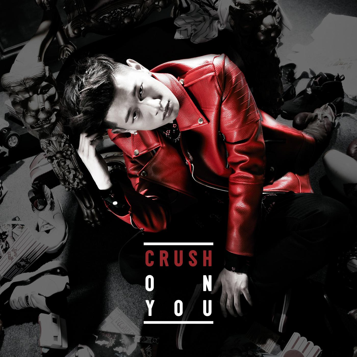 Crush (크러쉬) Feat. Jay Park (박재범) & Simon D (사이먼 디) – Give It To Me