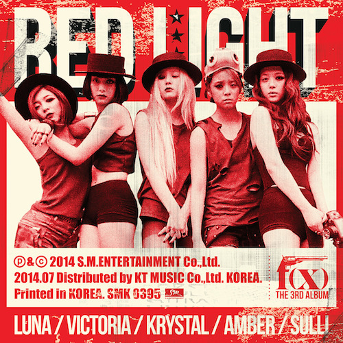 f(x) - Red Light - Color Coded Lyrics F(x) Amber Red Light