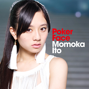 Poker face ayumi hamasaki lyrics gambling themed sleeve tattoos
