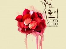Leo Lyn