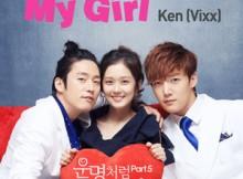 Ken My Girl