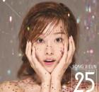 Jieun 25