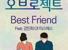 OBroject - Best Friend