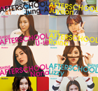 After School - SHINE