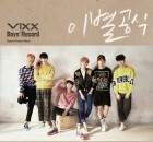 VIXX - Boys' Record
