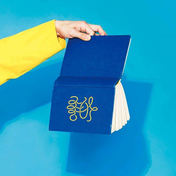 Jonghyun (종현) – Dress Up