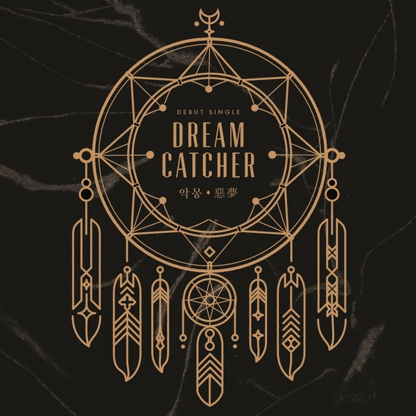 Dreamcatcher - Chase Me - Color Coded Lyrics