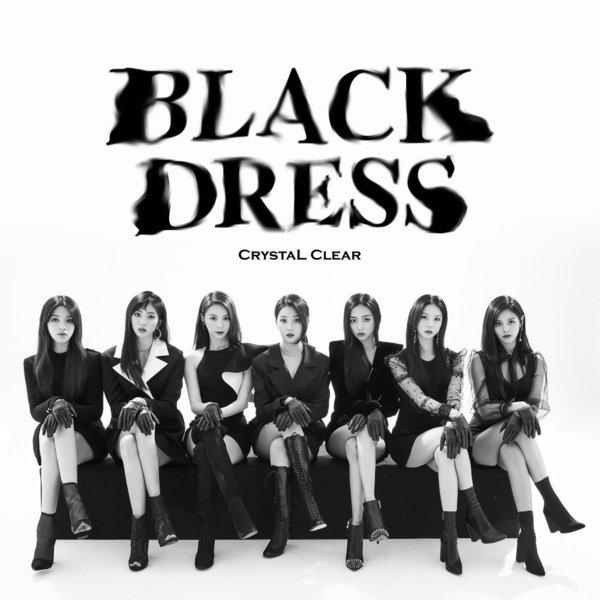 Clc Black Dress Color Coded Lyrics