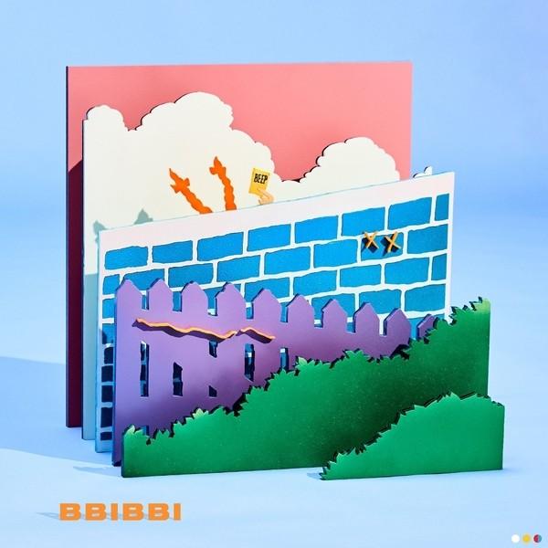 Iu Bbi Bbi 삐삐 Color Coded Lyrics