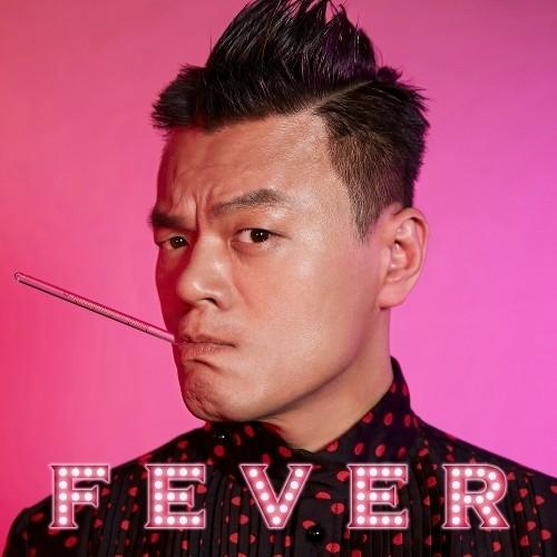 J.Y. Park (박진영) – FEVER (feat. SUPERBEE, BIBI)