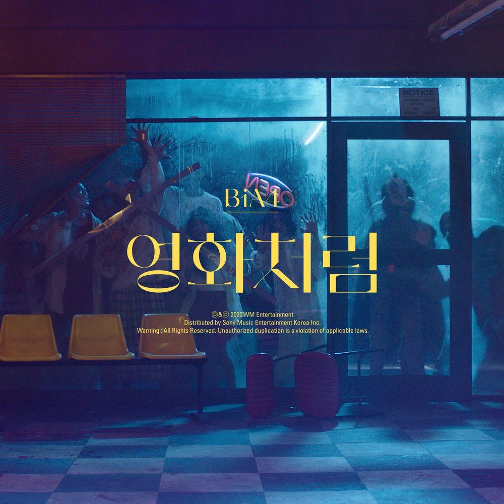 B1A4 – Zero Gravity (무중력) (Feat. BIBI (비비))