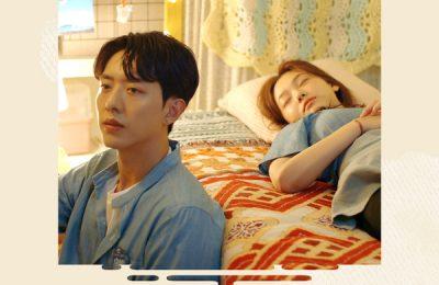 Choi Junhyuk (최준혁) – Fool (바보가 될까 봐)